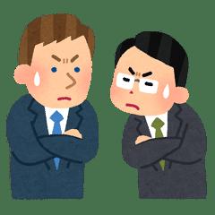 http://rita.xyz/blog/irasutoya/boueki_tairitsu_business-w240-zf-fs8-zf.png