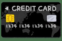 https://rita.xyz/blog/irasutoya/creditcard_black-w200-fs8-zf.png