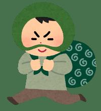 https://rita.xyz/blog/irasutoya/dorobou_hokkamuri-w200-fs8-zf.png