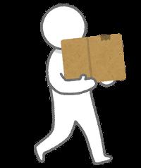 https://rita.xyz/blog/irasutoya/figure_box_carrying-w200-zf.png
