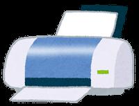 http://rita.xyz/blog/irasutoya/kaden_printer-w200-zf.png