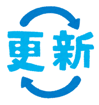 http://rita.xyz/blog/irasutoya/koushin-w200-zf.png