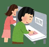 https://rita.xyz/blog/irasutoya/senkyo_touhyou-w200-fs8-zf.png