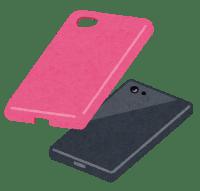 https://rita.xyz/blog/irasutoya/smartphone_cover-w200-fs8-zf.png