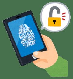 スマートフォン 指紋認証
