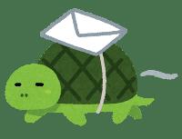 https://rita.xyz/blog/irasutoya/speed_slow_turtle_mail-w200-fs8-zf.png