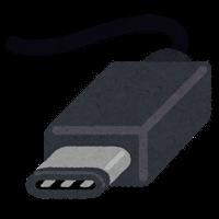 Tanshi USB TypeC