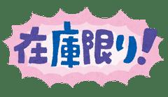 http://rita.xyz/blog/irasutoya/zaikokagiri-w240-zf.png